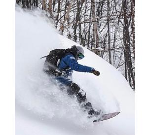 A Guide To Snowboarding In Japan